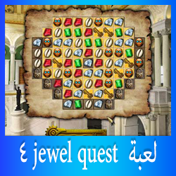 jewel-quest-4