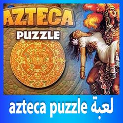 azteca-puzzle