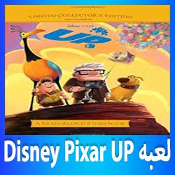 تحميل لعبة disney pixar up من ميديا فاير