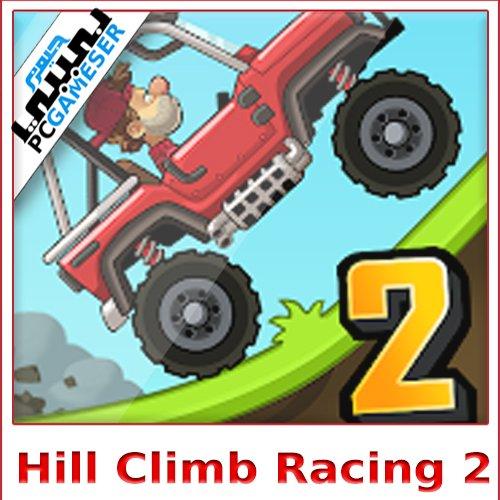 تحميل لعبة hill climb racing 2 للكمبيوتر من ميديا فاير