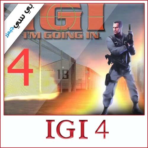 تحميل لعبة IGI 4 كاملة للكمبيوتر مضغوطة من ميديا فاير مجانا 2